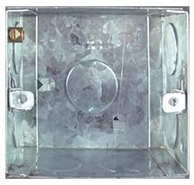 (1-18)Module Conceal Metal Box